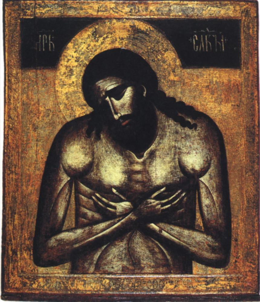 Христос Царь славы