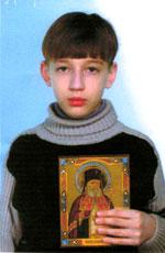 Мальчик м св. Лука.