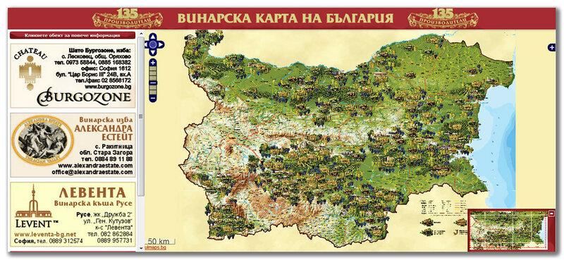 Винарска-карта-на-България.jpg