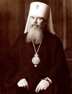 Митрополит Алексий. 1986 год.
