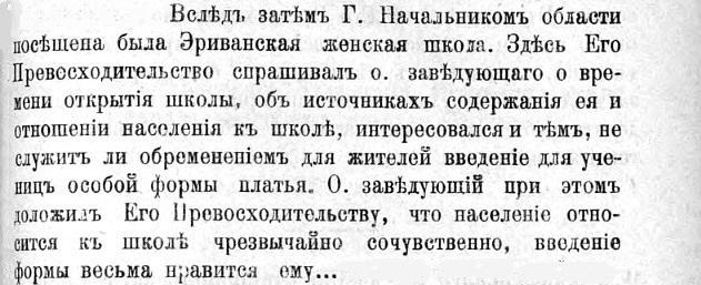 Shkola_1900_2a