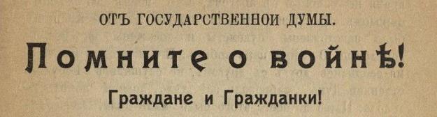 1917_6a