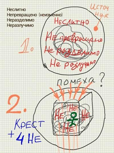 4 не_01_resized