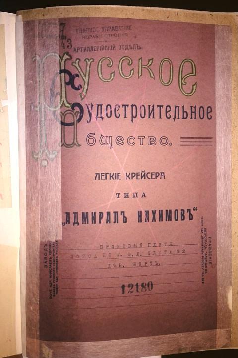 oblozhka_RSO.jpg