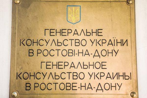 Ростов10302385_680831001_n