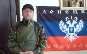 Вячеслав Пономарёв.