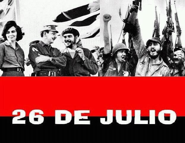 Группа Че Гевары.