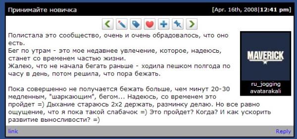 ru_jogging_2008