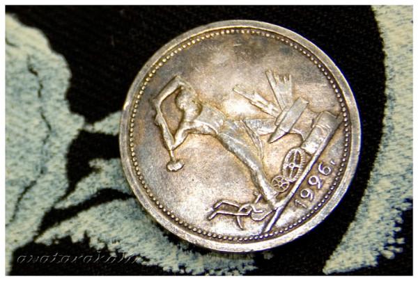 02_coin11