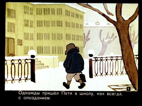 skazka_o_poteryannom_vremeni_5
