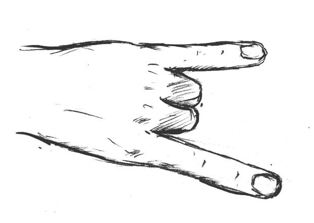 жест5
