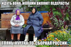 Бабки2