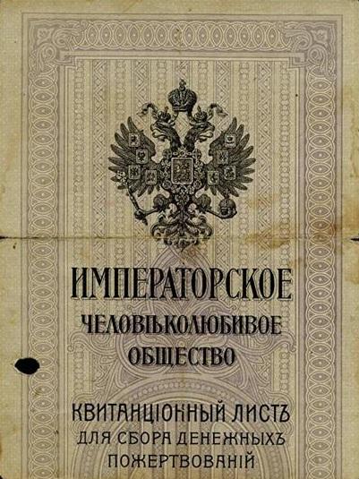 16497-1