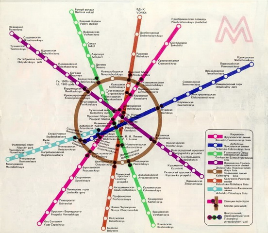 1000_metro.ru-1977map-big2_resize