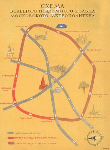 1000_metro.ru-1946map-big1_resize