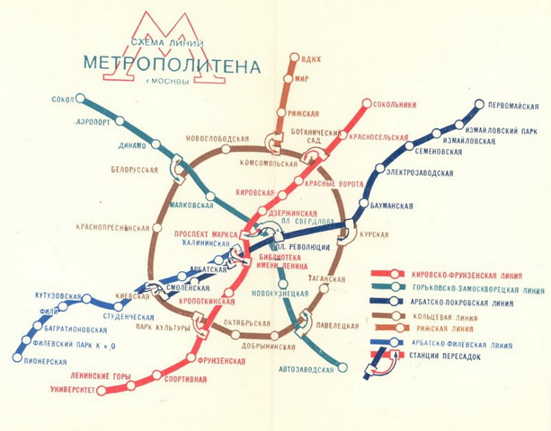 1000_metro.ru-1962map-big4_resize