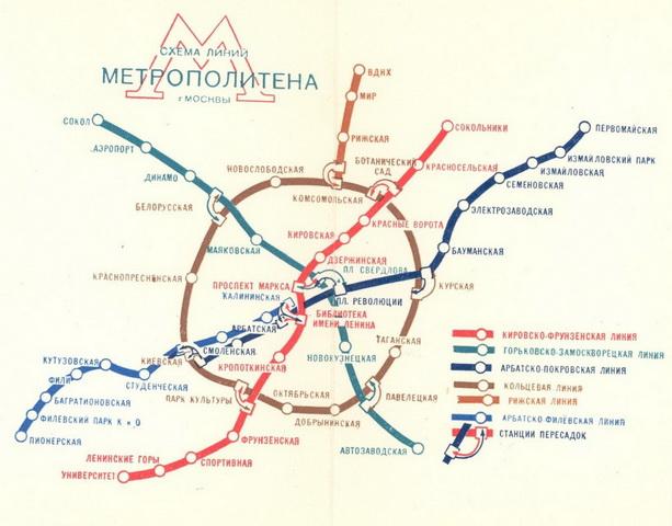 1000_metro.ru-1962map-big4_resize