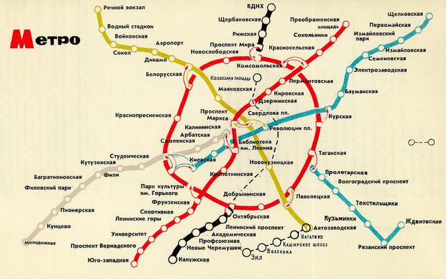 1000_metro.ru-1967map-big1_resize