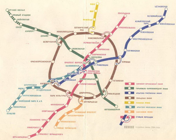 metro.ru-1964map-big1_resize