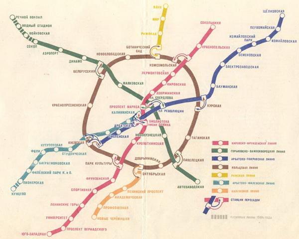 metro.ru-1964map-big1_resize