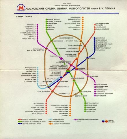1000_metro.ru-1980map-big1_resize