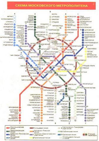 metro.ru-1996map-small3_resize