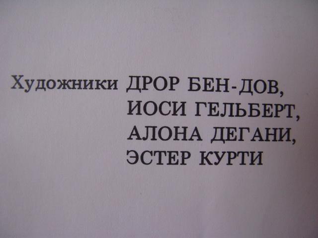 IMG_2840_resize