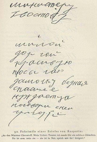 Rasputin_note