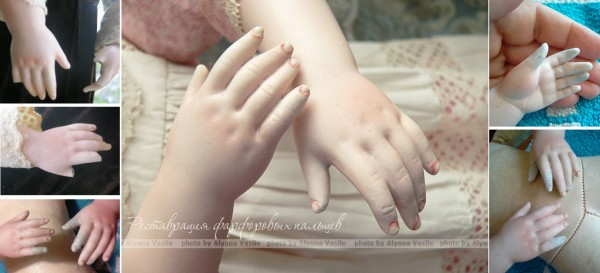 restoration of porcelain dolls finger