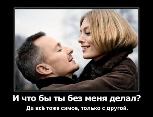 Копия 1389032508_24