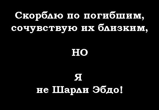 Копия iэ