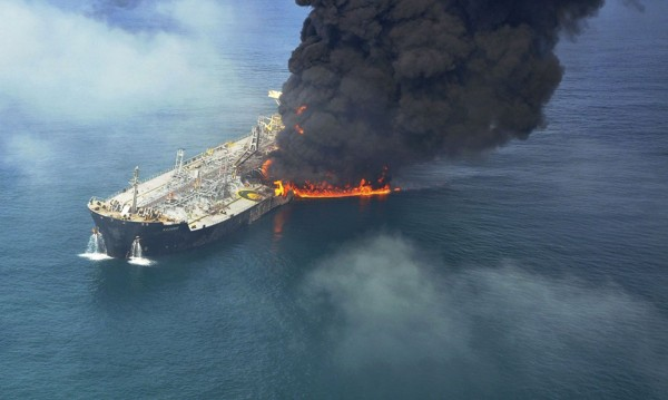 На месте нападения на нефтяные танкеры обнаружили обломки американских ракет