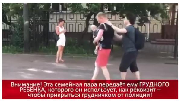 Как координировались протесты в Москве