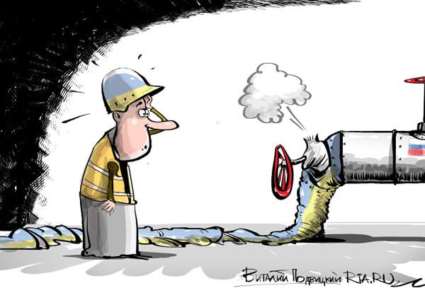 В Европарламенте ответили на призыв Украины остановить «Северный поток — 2»