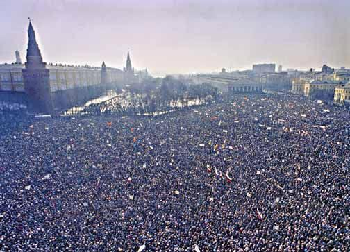 """Явление событие действительности власти """"Мы народа России"""" август 1991 года"""