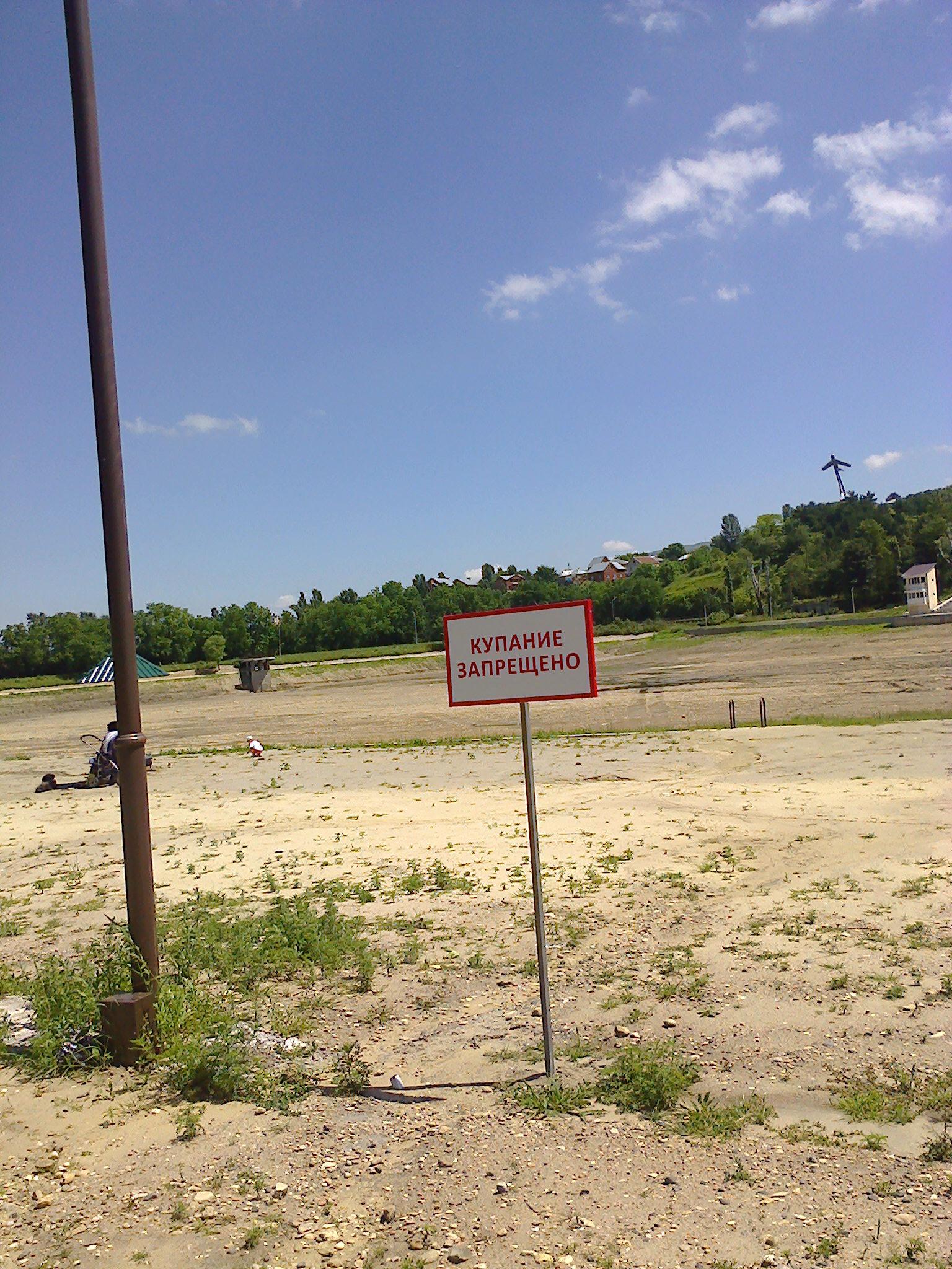 Старое озеро 06-2014-2