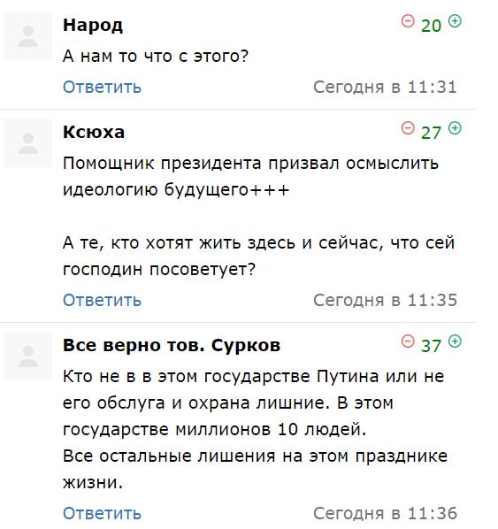 massazh-esli-nomera-telefonov-zhenshin-s-artema-komu-nado-polizat-kuhnyu-siski-foto-simpatichnaya