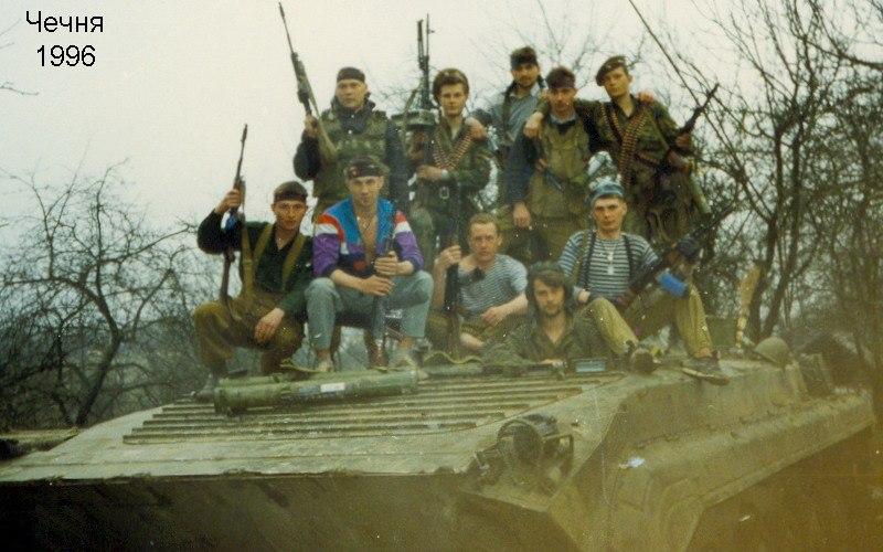 Черные повязки 166 бригада