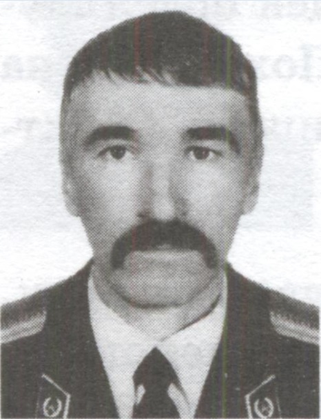 Отрадный Андрей Аркадьевич