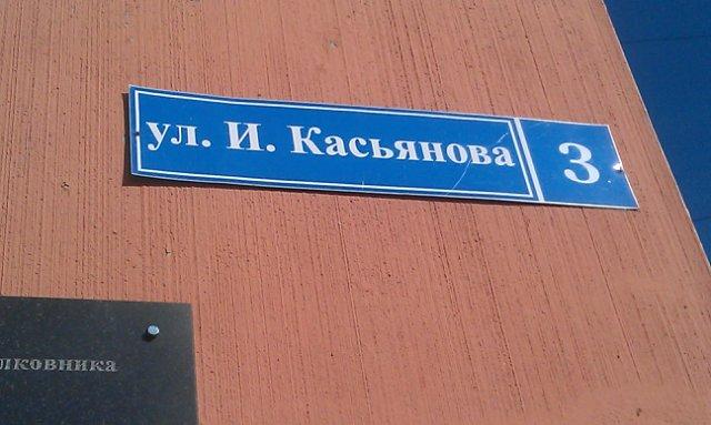 Илья Анатольевич Касьянов 166 бригада Чечня