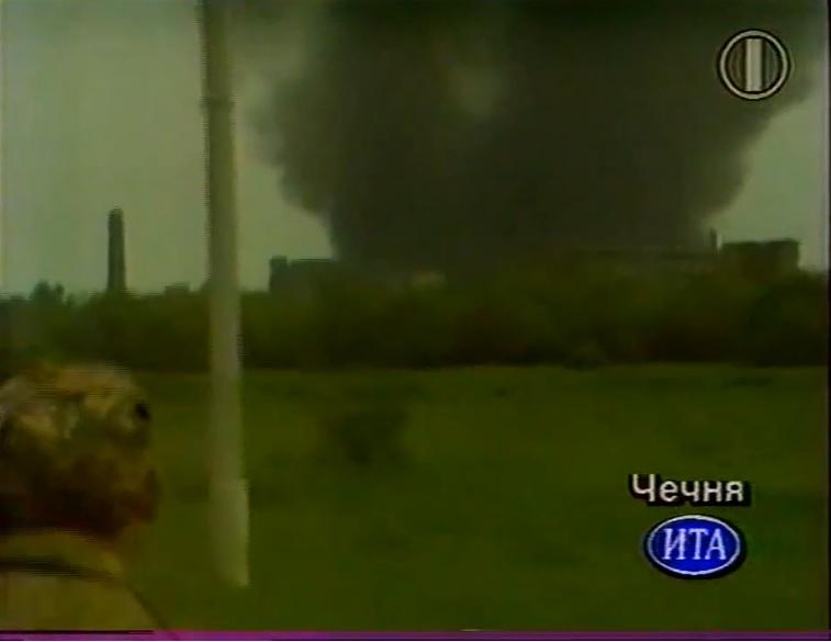 Чири Юртовский цементный завод Чечня