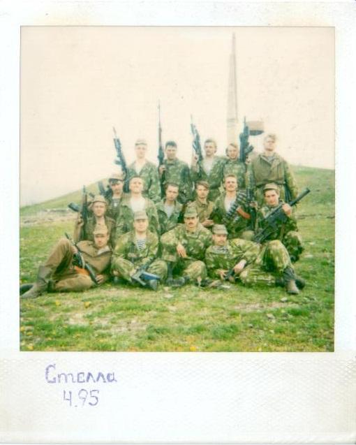 Разведчики 166 бригада Чечня