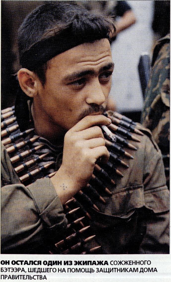 166 бригада Чечня.jpg