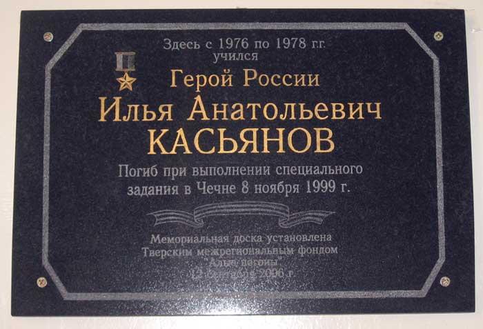 1 Минское Суворовское училище