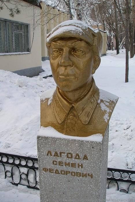 Лагода Семен Федорович