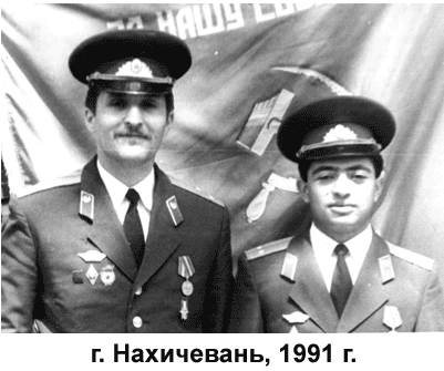 Косарев Валерий Юрьевич
