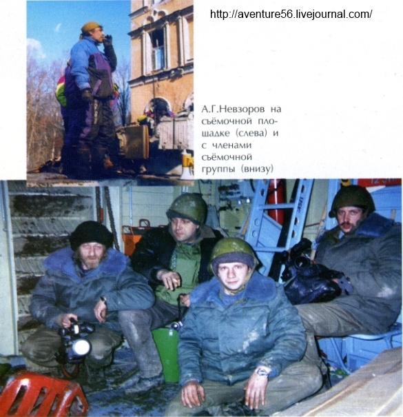 Чистилище Александр Невзоров