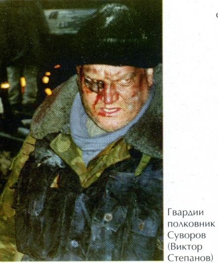 Чистилище полковник Суворов