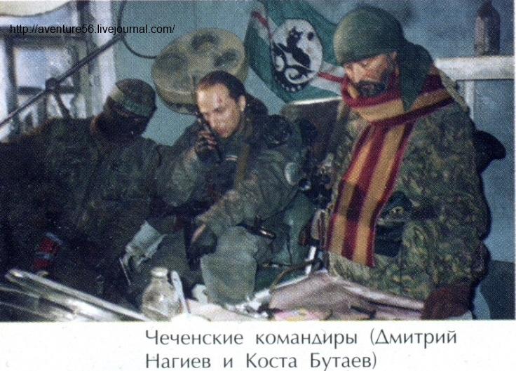 Чистилище Дмитрий Нагиев Константин Бутаев