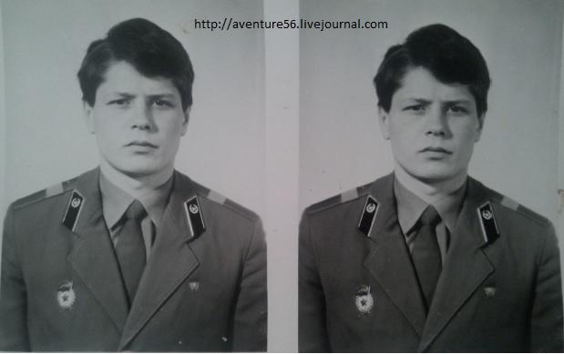 Казак Игорь Григорашенко